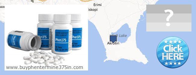 Где купить Phentermine 37.5 онлайн Akrotiri