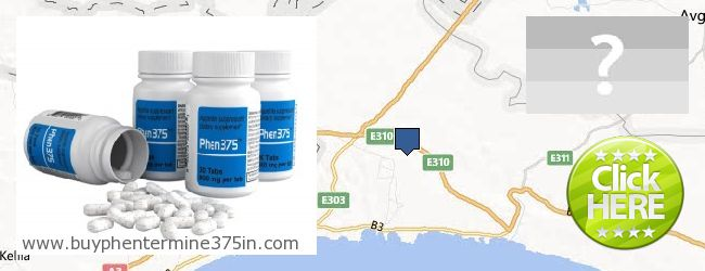 Где купить Phentermine 37.5 онлайн Dhekelia