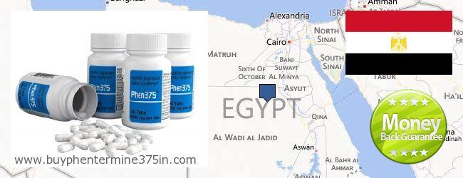 Где купить Phentermine 37.5 онлайн Egypt