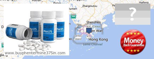Где купить Phentermine 37.5 онлайн Hong Kong