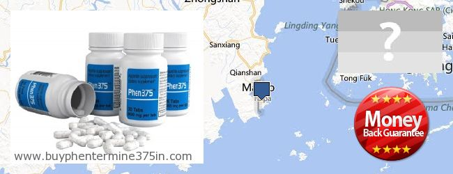 Где купить Phentermine 37.5 онлайн Macau