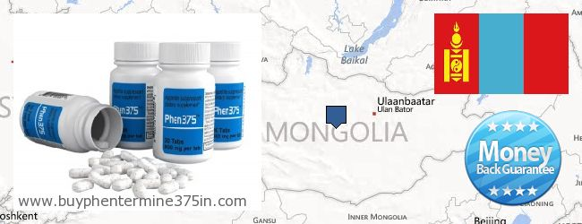 Где купить Phentermine 37.5 онлайн Mongolia