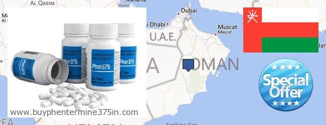 Где купить Phentermine 37.5 онлайн Oman