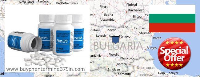 Var kan man köpa Phentermine 37.5 nätet Bulgaria